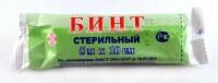Бинт мед. стер. 7х14 (плотность 32,0 г/м2)