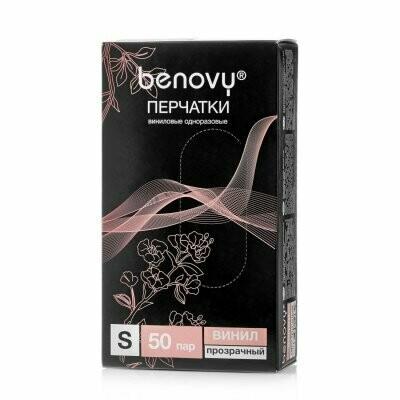 Виниловые перчатки BENOVY (100шт)