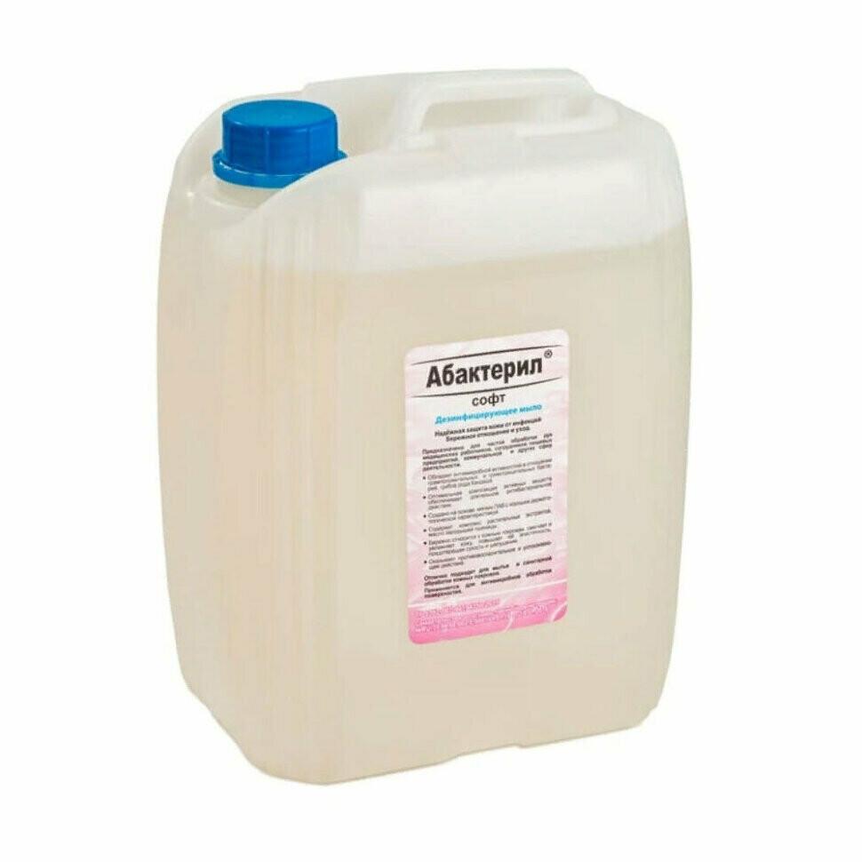 Дезинфицирующее жидкое мыло Абактерил-СОФТ 5л.