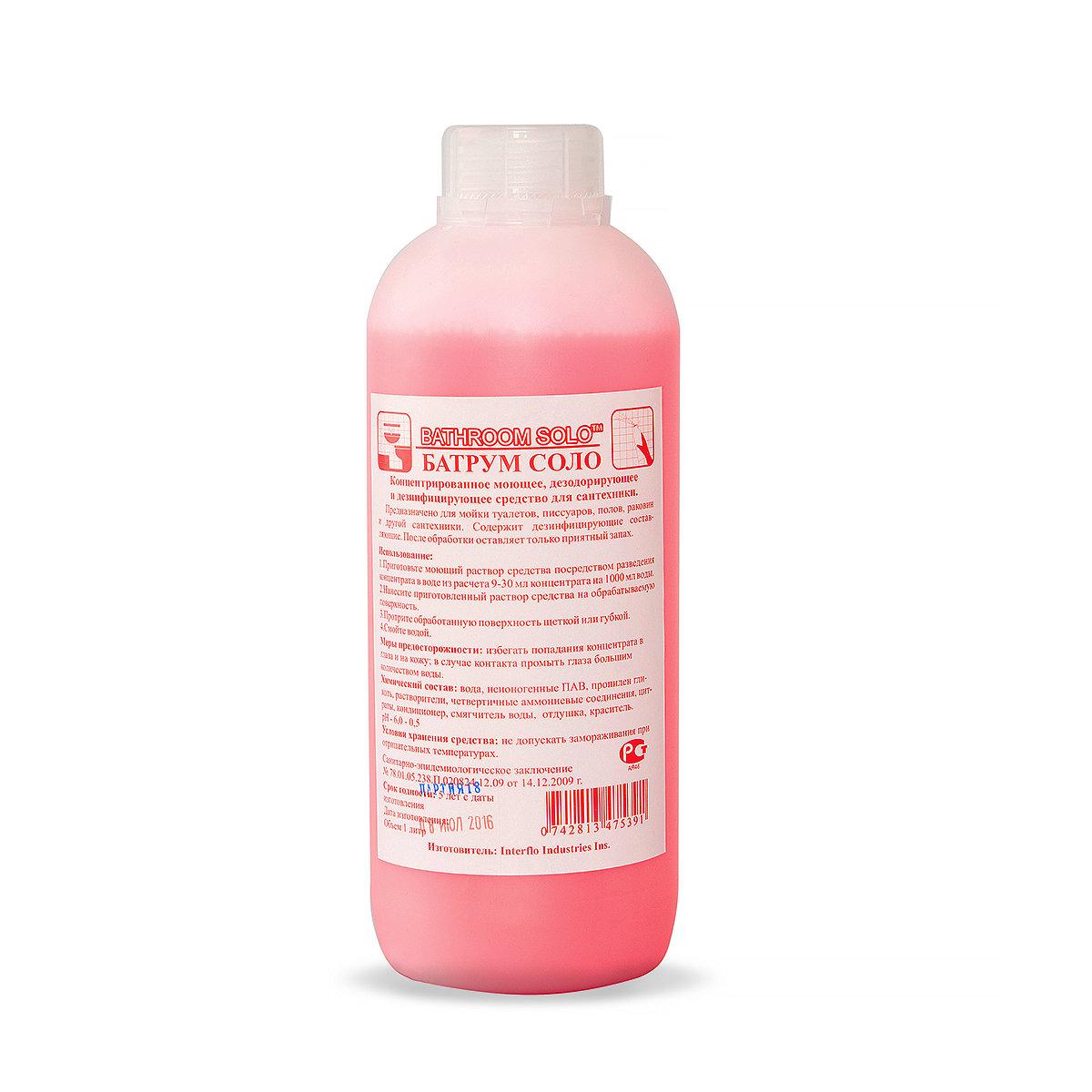 БАТРУМ СОЛО (моющее и дезодорирующее средство для сантехники)