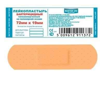 Лейкопластырь бактерицидныйI 72mm х 19mm (10шт)