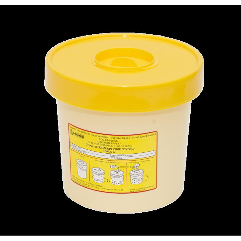 Емкость - контейнер для сбора игл 2л