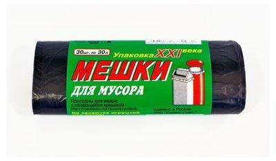 МЕШКИ МУСОРНЫЕ ДЛЯ ВЕДРА 30 л (уп/30 шт)