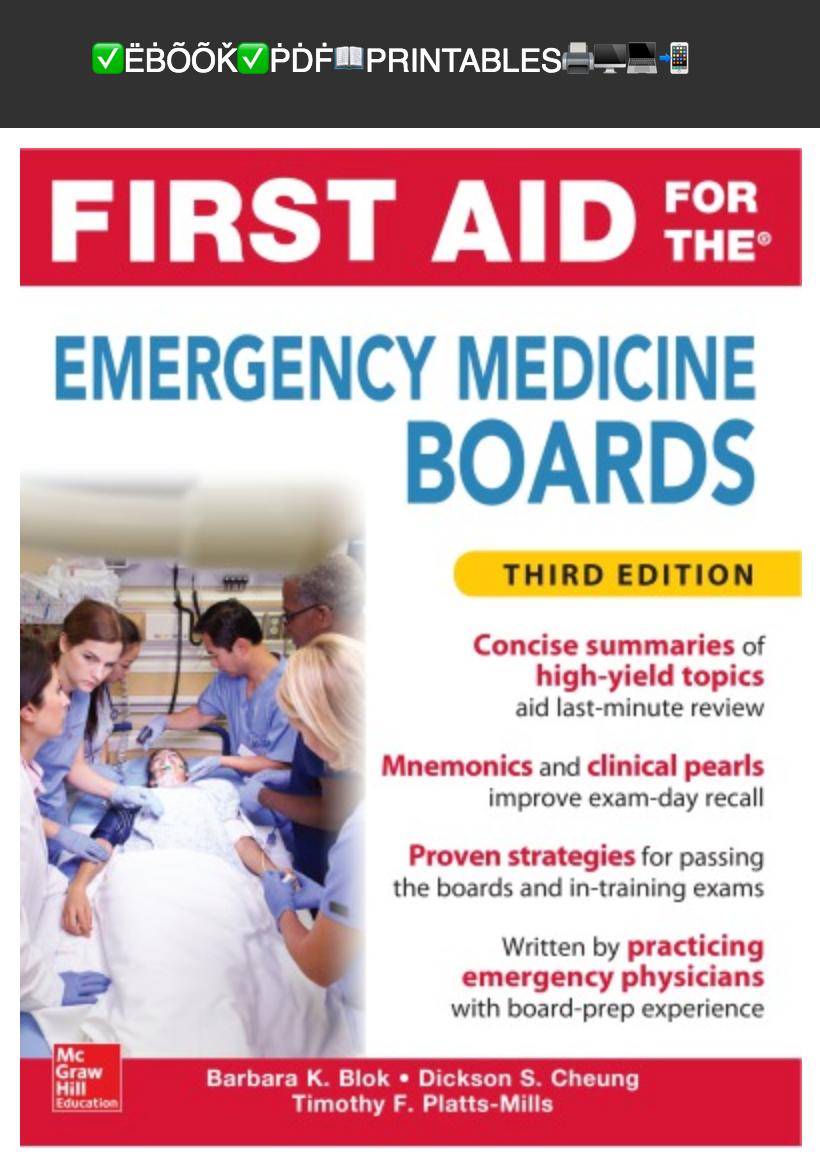First Aid for the Emergency Medicine Board ✅ËḂÕÕǨ✅ṖḊḞ📖PRINTABLES🖨🖥💻📲