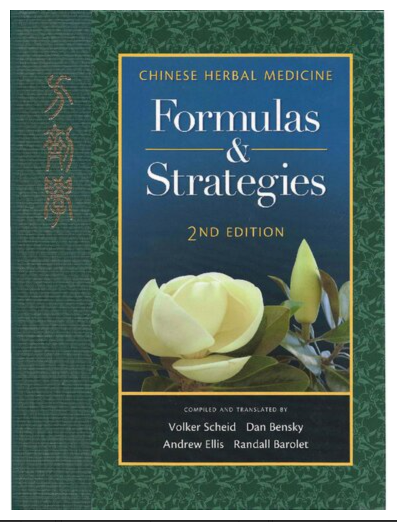 Chinese Herbal Medicine: Formulas & Strategies By Volker Scheid, Dan Bensky, Andrew Ellis, Randall Barolet- HARDCOVER ( Gently Used )