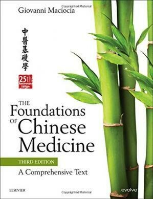 The Foundations of Chinese Medicine: A Comprehensive Text Hardcover – July 27, 2015 ( EBOOK )