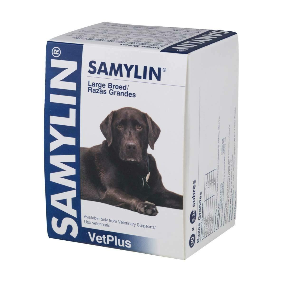 VetPlus Samylin - Самилин для крупных собак, пакетики