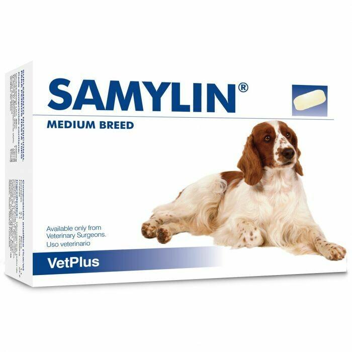 VetPlus Samylin - Самилин для средних пород собак, таблетки