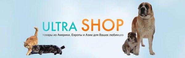 Ультра Шоп / ULTRA SHOP - товары для кошек и собак