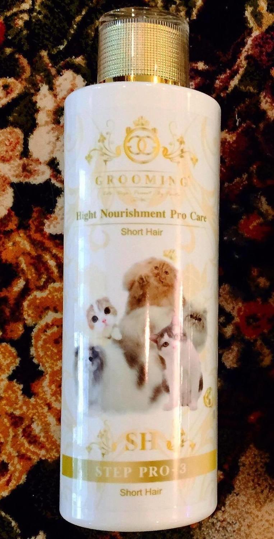 Grooming by Parita Hight Nourishment Pro Care Step Pro-3 SH 500 мл