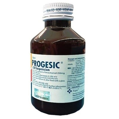 Progesic Paracetamol 250mg/5ml Syrup (1 bottle)