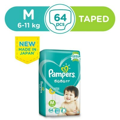 Pampers Baby Dry Diapers Tapes M (64s)