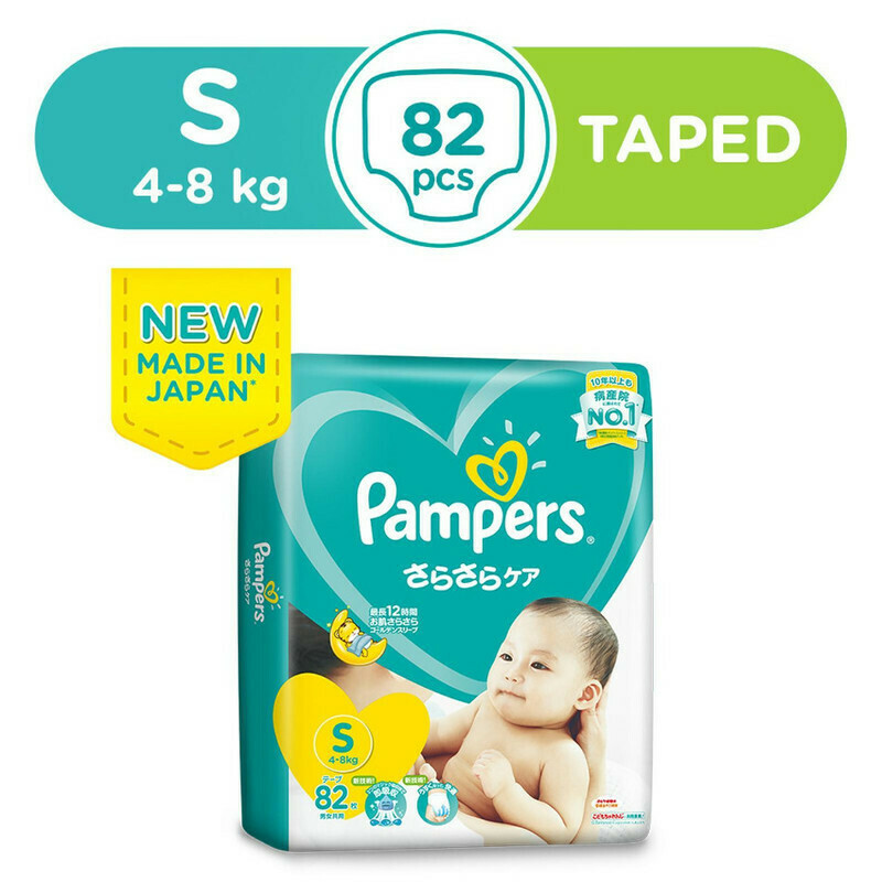 Pampers Baby Dry Diapers Tapes S (82s)