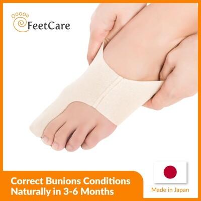 Ultrathin Bunion Bootie | Bunion Corrector (Japan)