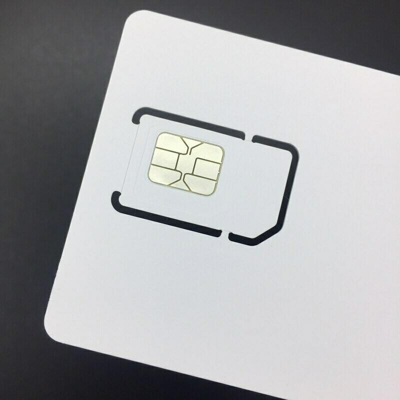 MAGIC SIM TEST CARD 2021