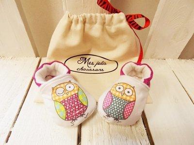 Chaussons bébé motif chouette pastel en coton et cuir