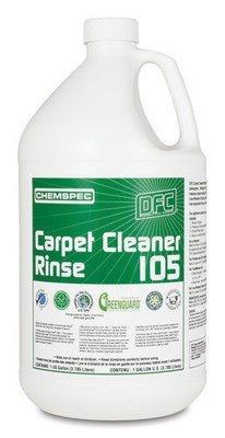 DFC 105 Carpet Cleaner Rinse
