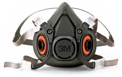 3M™ Half Facepiece Reusable Respirator 6100 - Small