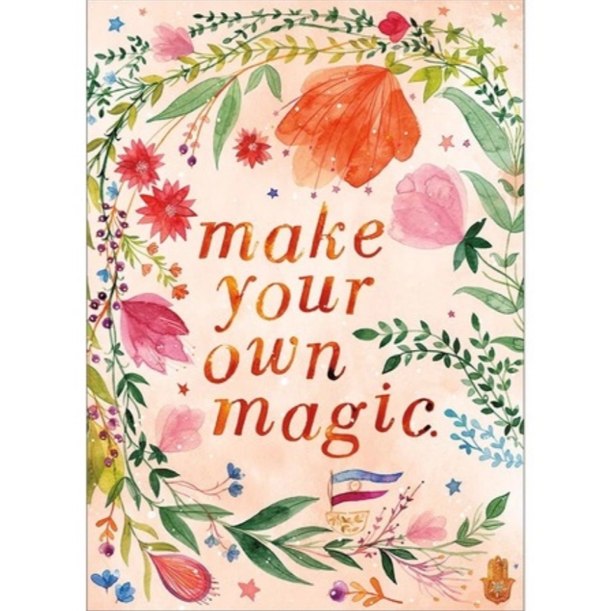Make Your Own Magic Greeting Card