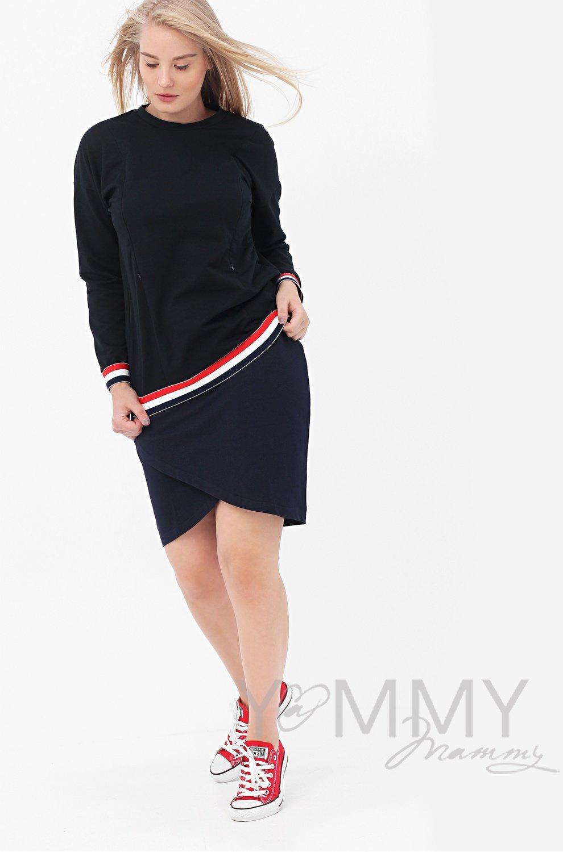 Y@mmy Mammy. Юбка универсальная из футера , цвет темно-синий