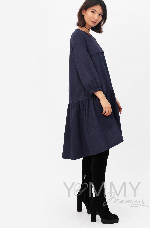 Y@mmy Mammy. Платье с воланом, с карманами замшевое темно-синие
