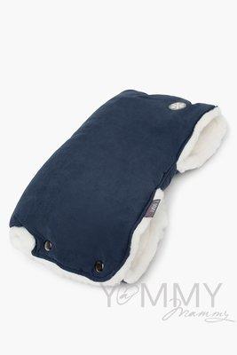 Муфта на коляску темно-синий /молочный мех