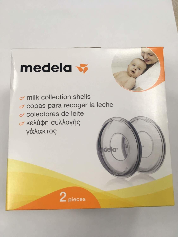 Medela. Накладка молокосборник ( 2 шт/уп )