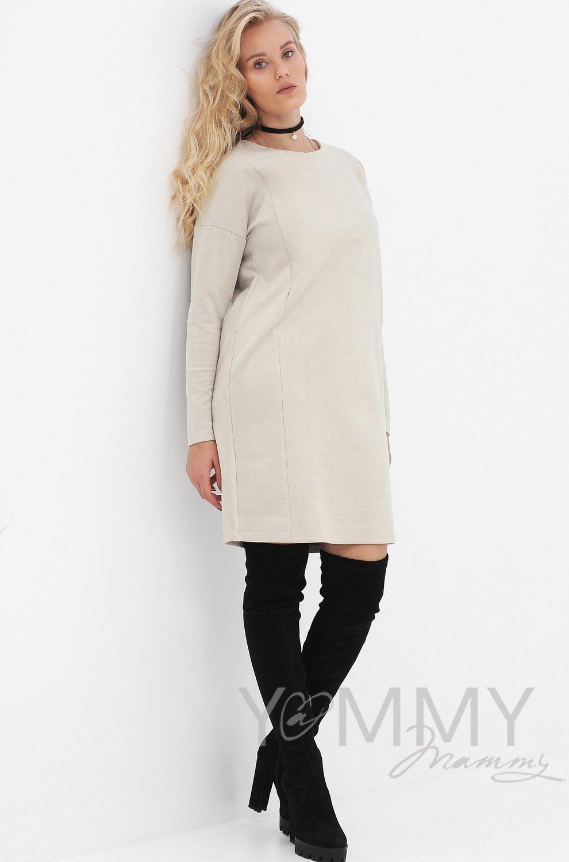 Y@mmy Mammy. Платье для беременных замшевое светло-бежевое