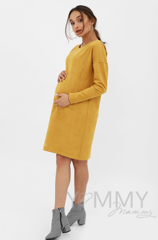Y@mmy Mammy. Платье замшевое горчичное