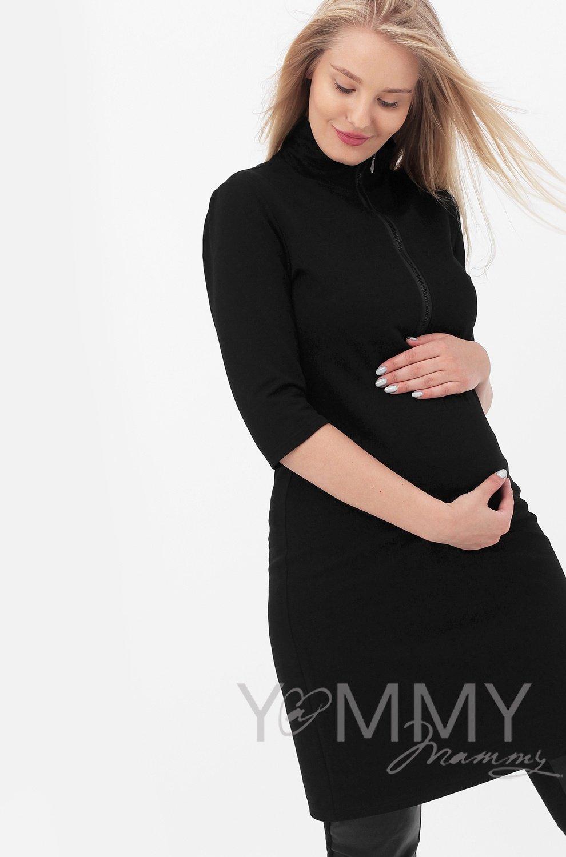 Y@mmy Mammy. Платье  с молнией, цвет черный
