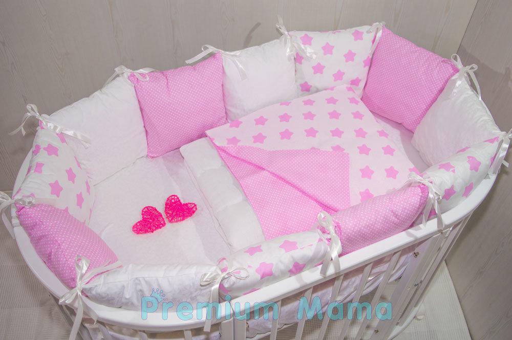 Premium Mama. Бортики в классическую кроватку Astro Pink