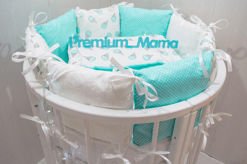 Premium Mama. Бортики в классическую кроватку Icecream Mint