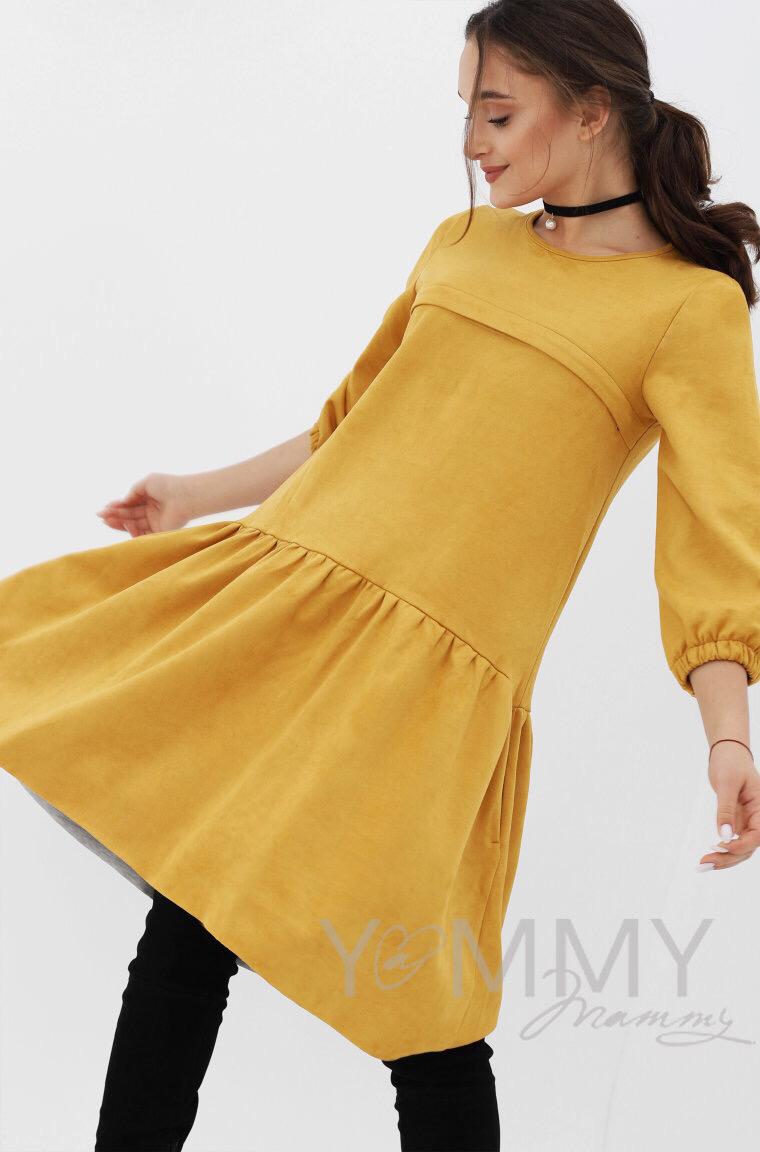 Y@mmy Mammy. Замшевое платье с воланом, горчичное
