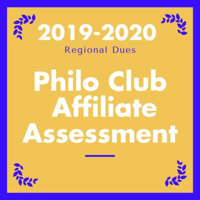 2019-2020 Philo Club Affiliate Assessment