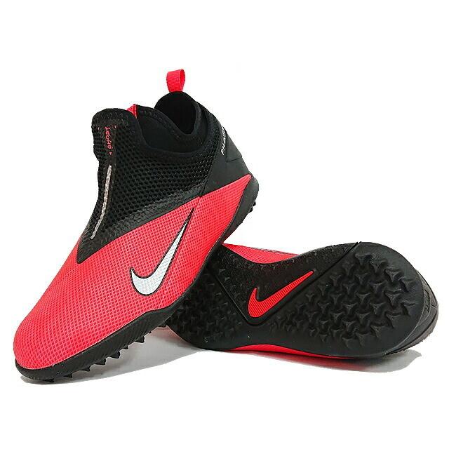 Nike Phantom Vsn 2 Academy TF LSR Niño