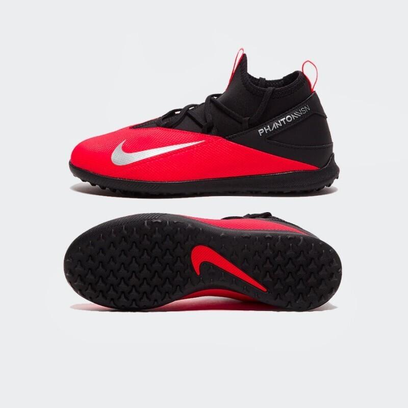 Nike Phantom Vsn 2 Club TF LSR Infante