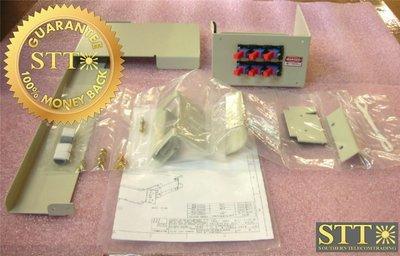 MFP-250004 ADC SPLICE/STORAGE FIBER PLUG-IN MODULE NEW - 90 DAY WARRANTY