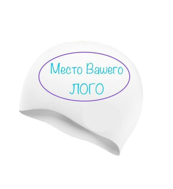 Шапочка без шва, 55 г. для печати логотипа, 1 цвет