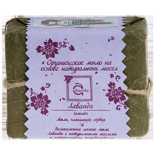 Органическое мыло на основе натуральных масел Лаванда Avantika Lavender