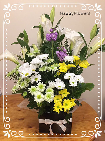 Flower box #40