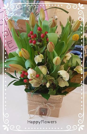 Flower box #378