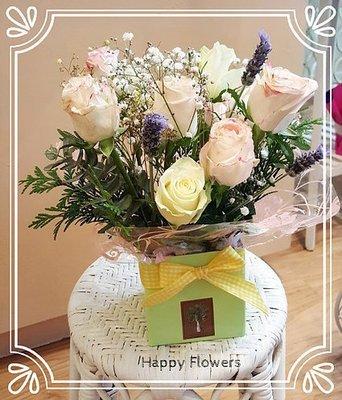 Flower box #49