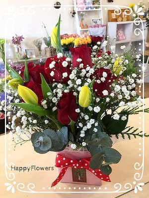 Flower box #76