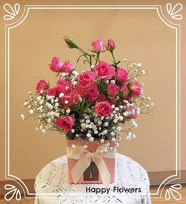 Flower box #54