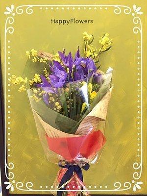 Bouquet #78