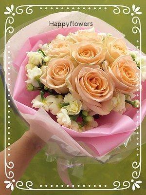 Bouquet #79