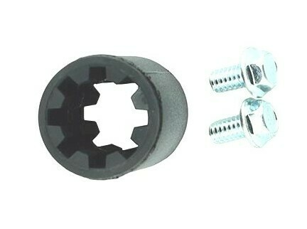 41A6353, 041A6353 Screw Drive Opener Coupler Kit