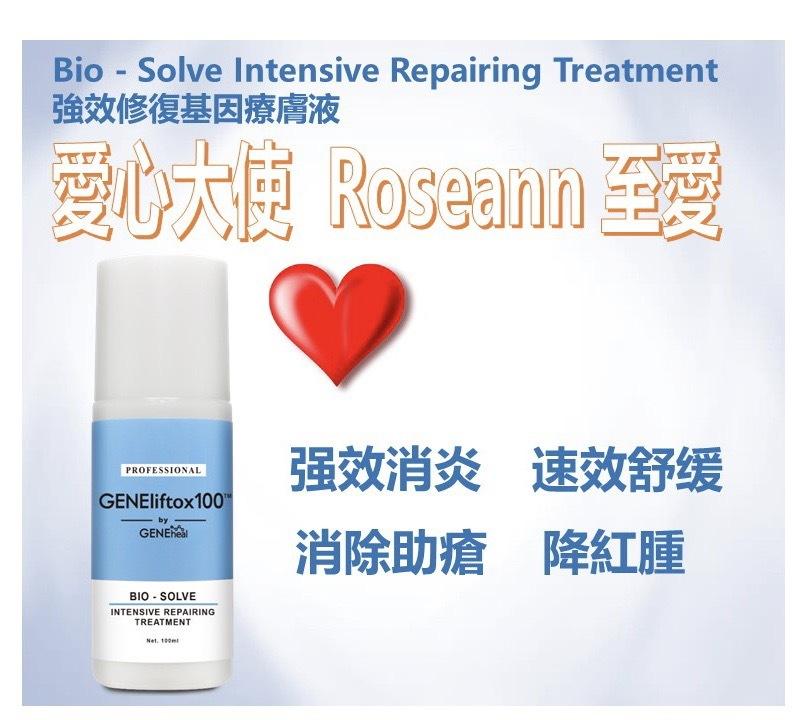 GENEheal  Bio Intensive Repairing Treatment 「強效修復基因療膚液」《Roseann愛心推介》 00006