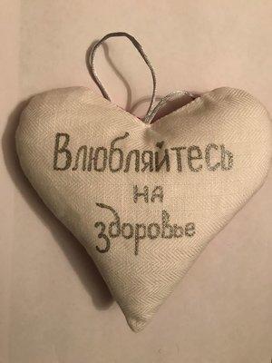 Сердечко