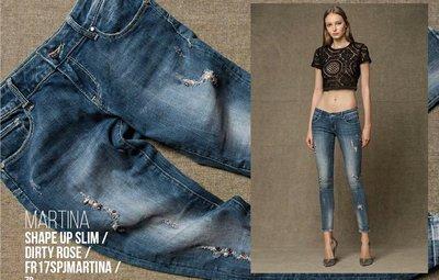 Skinny jeans Fracomina